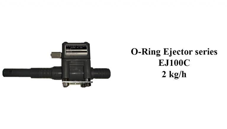 EJ100C Ejector