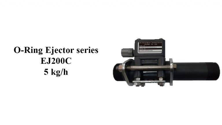 EJ200C Ejector
